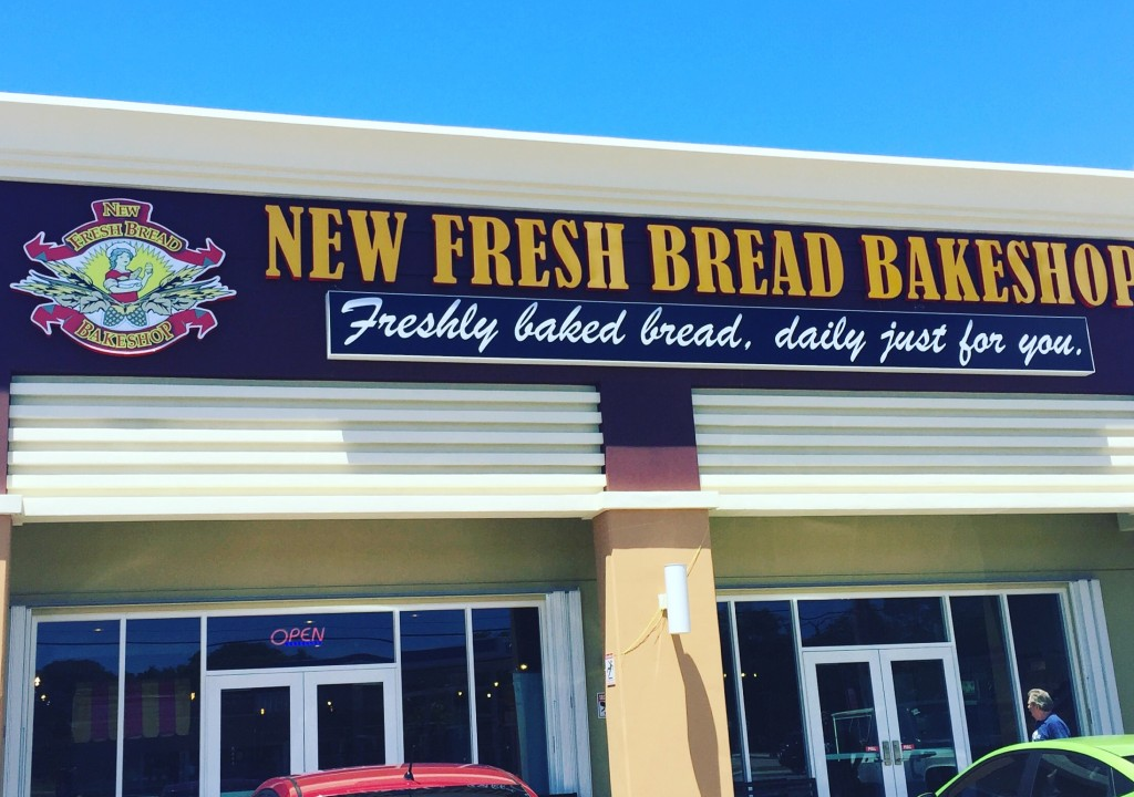 關島環島必吃餐點NEW FRESH BREAD BAKESHOP