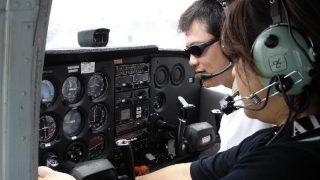 Sky Guam體驗飛行