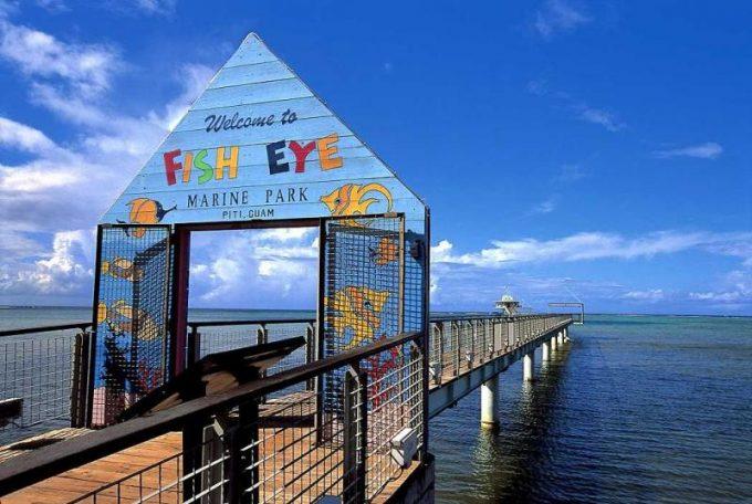 關島 魚眼海洋公園晚餐秀
