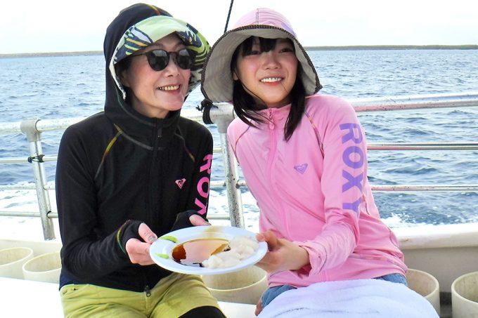 彩虹歡樂海釣